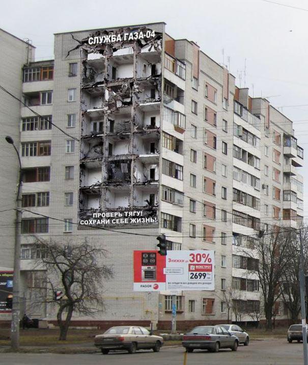 billboard-ads-part2-19