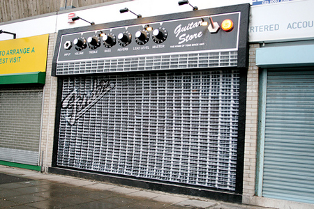 the-guitar-store